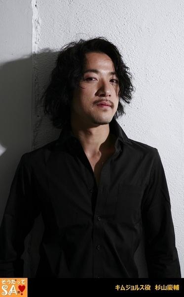 キム・ジョルス 役:杉山慶輔(Aチーム)