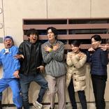 志田未来、中尾明慶らとテンション爆上げオフショット