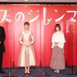 """大地真央、神田沙也加は「意外とおやじっぽい」 13年ぶり共演で感じた""""成長""""明かす"""