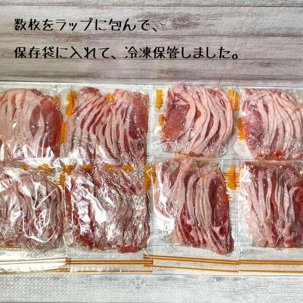 コストコの国産豚肉ロースうすぎり