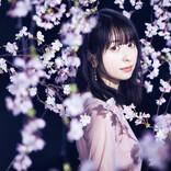 声優・近藤玲奈、2021年春にアーティストデビュー!1stライブも開催
