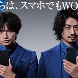 斎藤工、初共演・中島健人のイメージは「アウェーでこそ輝く人」