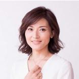 金子恵美氏「こみ上げてくるものがありました」 番組終了告げる小倉智昭氏の「心からの声」に…