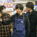 志尊淳が岡田将生に触れられるシーンに「包容力がありました」 映画『さんかく窓の外側は夜』よりメイキング映像を解禁