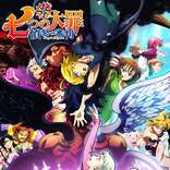 アニメ「七つの大罪 憤怒の審判」Blu-ray&DVD BOXリリース決定