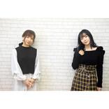 『バンドリ!』伊藤彩沙とmikaが最新シングルと合同ライブの意気込み語る