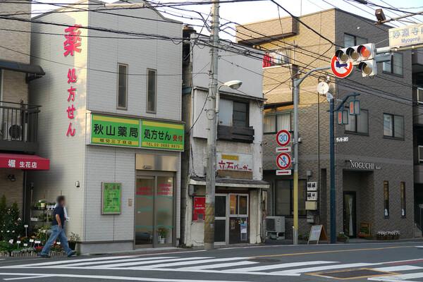 tateishi9