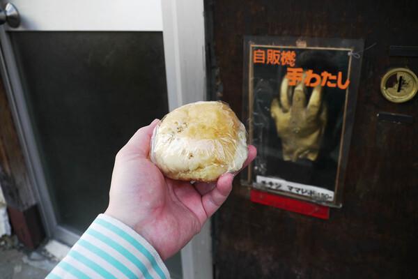 tateishi4