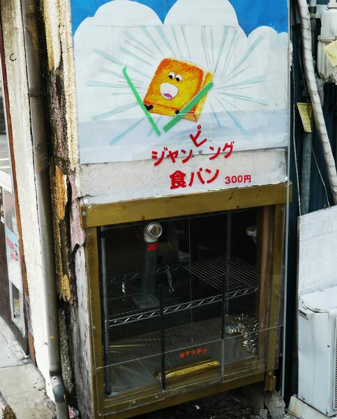 tateishi18
