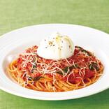 ココス、イタリア産チーズ「ブラータ」を丸ごと乗せた贅沢トマトスパ発売