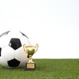 『FIFAクラブワールドカップ』が日本開催へ! 2月のカタール大会に続き年末に