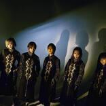 EMPiRE、新曲「HON-NO」がNetflixアニメ『天空侵犯』のOPテーマに決定 アニメPVも公開に