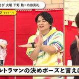 小野大輔、下野紘をイジる「そのパーカーはなに?スターしか着こなせないパーカー?」