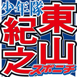 東山紀之 映画がきっかけでスマホデビュー「ガラケーだったらマズイだろ?」