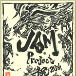 JAM Project初のドキュメンタリー映画に『牙狼<GARO>』シリーズの原作者・雨宮慶太と出演者から【コメント到着】