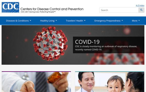 アメリカ疾病対策センター(CDC)