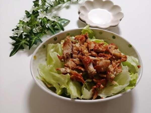 業務スーパーピリピリチキンのサラダ