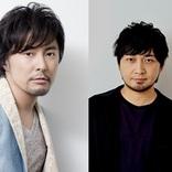 中村悠一がゲスト出演 吉野裕行のラジオ番組『よっちんの今夜ウチこいよ!』1月28日(木)21時放送