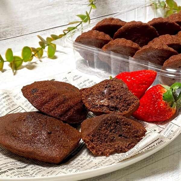 チョコレートラバーマドレーヌ