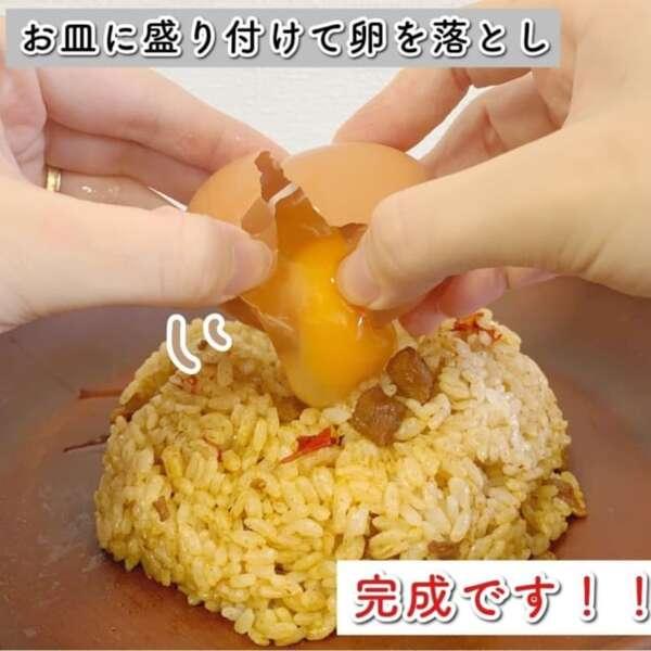 カレー飯の上に卵をトッピング