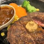 【ハメられた】いきなりステーキの新商品が巧妙な罠だった / 『ワイルドハンバーグ~ビーフシチュー添え~』