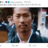 """パンサー菅は""""ヒゲロン毛""""が完成していた?芸人の「新成人写真」を一挙紹介"""
