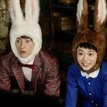 平野紫耀&杉咲花 キュート度MAXのウサギに変身、キラキラ笑顔でぴょんぴょん姿を披露