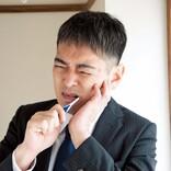 歯の不調でコロナ重症化リスクの可能性。ストレスで顎関節症が増加も