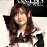 """元HKT48のまりり、合コン番組参戦 先輩指原からのメッセージは「""""モテててわろた""""って」"""