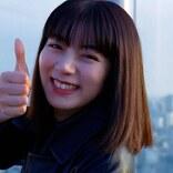 池田エライザが歌う「みんなってエブリワン!」のMVが公開!