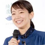 吉岡里帆、ボーイッシュなボーダーファッションに反響「なんともcuteなヘアスタイル」