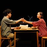 シス・カンパニーが『たむらさん』(作・演出:加藤拓也)の舞台映像を無料配信