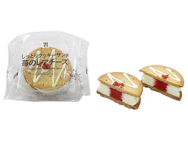 しっとりクッキーサンド苺のレアチーズ