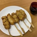 串カツ田中でソースの二度づけができるなんて! 冷凍食品の串カツは好みに合わせて食べられてよき!!