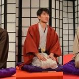 堀井新太、三津谷亮、納谷健が出演『俳優落語 新年会2021』開催が決定 出演者コメント到着
