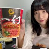 ネオ無職女子のラーメン備忘録 第42回 エビバーディ! えびそばだけに「一幻あじわい海老みそカップ麺」