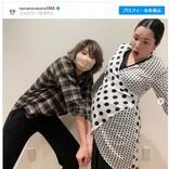 """平野ノラのインスタに元バレー代表・狩野舞子が登場 2人で""""妊婦夫婦あるある""""披露"""