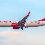 イースター航空、会社更生手続きを申請