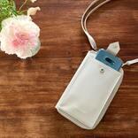 「InRed」2月号付録を徹底検証! スマホが入る財布ポシェットがシンプルで可愛い!