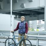アーバンライフで見落としがちな自然。自転車一台あれば、見つかっちゃうかもね!|みんなの自転車