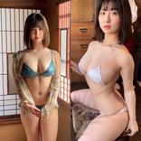Hカップ・大間乃トーコ(20)、太宰治の「斜陽」をイメージした雰囲気あるグラビアを披露!