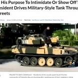 閑静な住宅街に現れた戦車に住民困惑 軍事コレクターが購入したものと発覚(米)<動画あり>