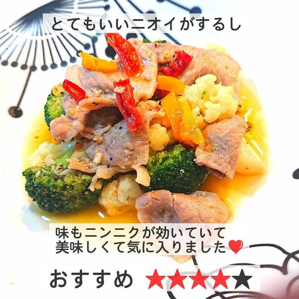 彩り野菜と国産豚肉のアヒージョ