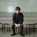 劇作家・三浦直之さんが10年後も手放さないモノ