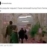 『ホーム・アローン2』からトランプ大統領を削除したら 「完全にプレデター」「次は『ズーランダー』ね」