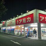 味の素の業務用調味料『コクのチカラ』が神 家庭で本格中華店のチャーハン完成