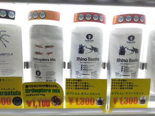 昆虫食自動販売機4