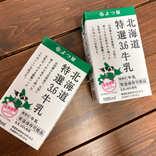 ずっとリピ買い!《コストコ人気ブロガー・コス子さん》おすすめロングセラー商品を大公開!