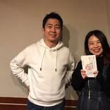 """作家・岸田奈美、免許がないのに「ボルボ」を購入した""""泣ける""""理由とは?"""