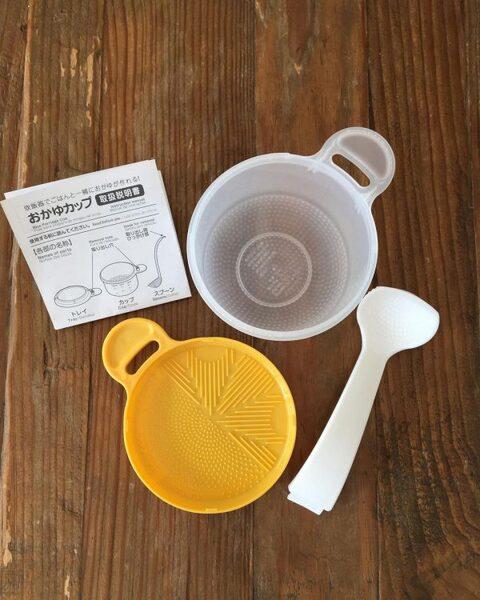 炊飯器で使えるおかゆカップ